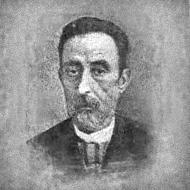 Παύλος Καρρέρ