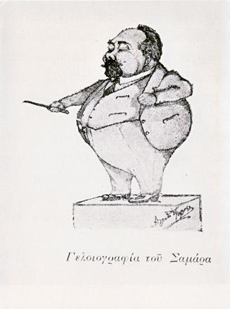 Spyros Samaras